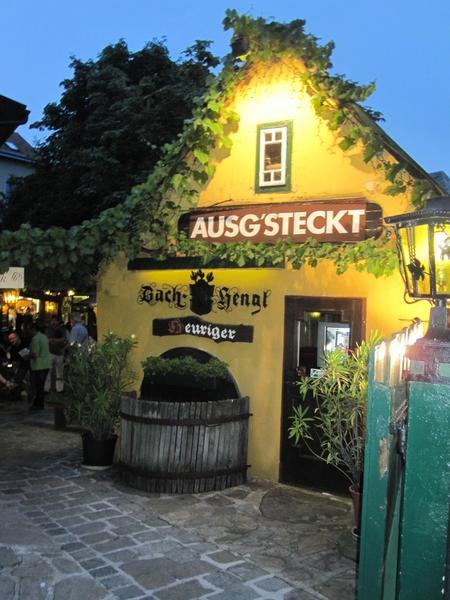 בית יין עתיק