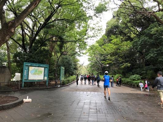 פארק UENO