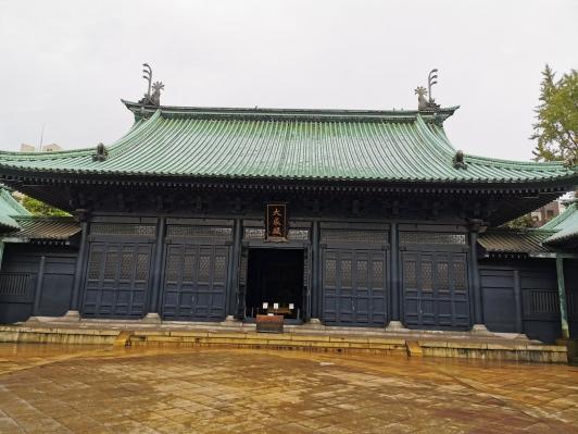 מקדש Yushima Seido