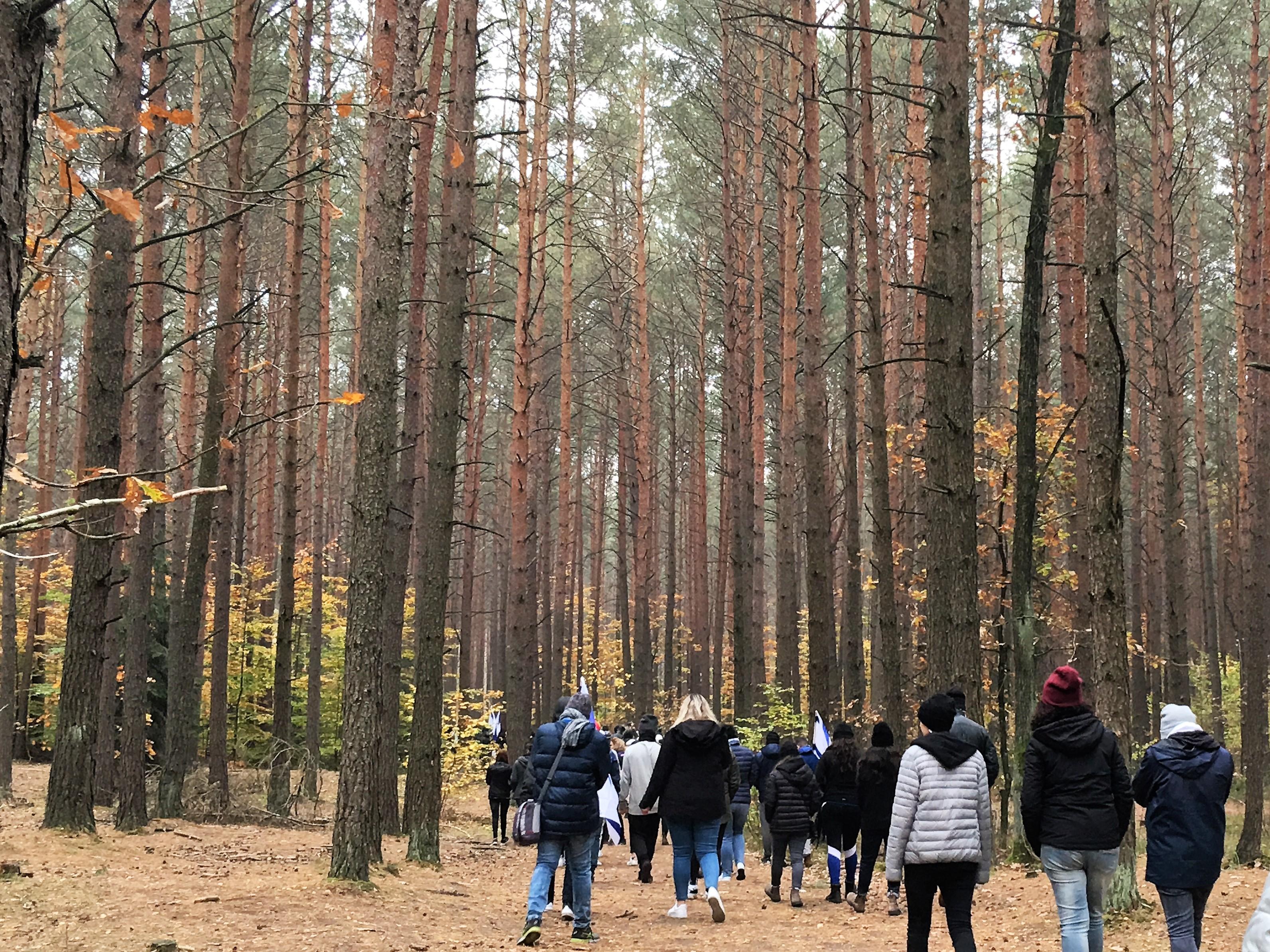 אל היער