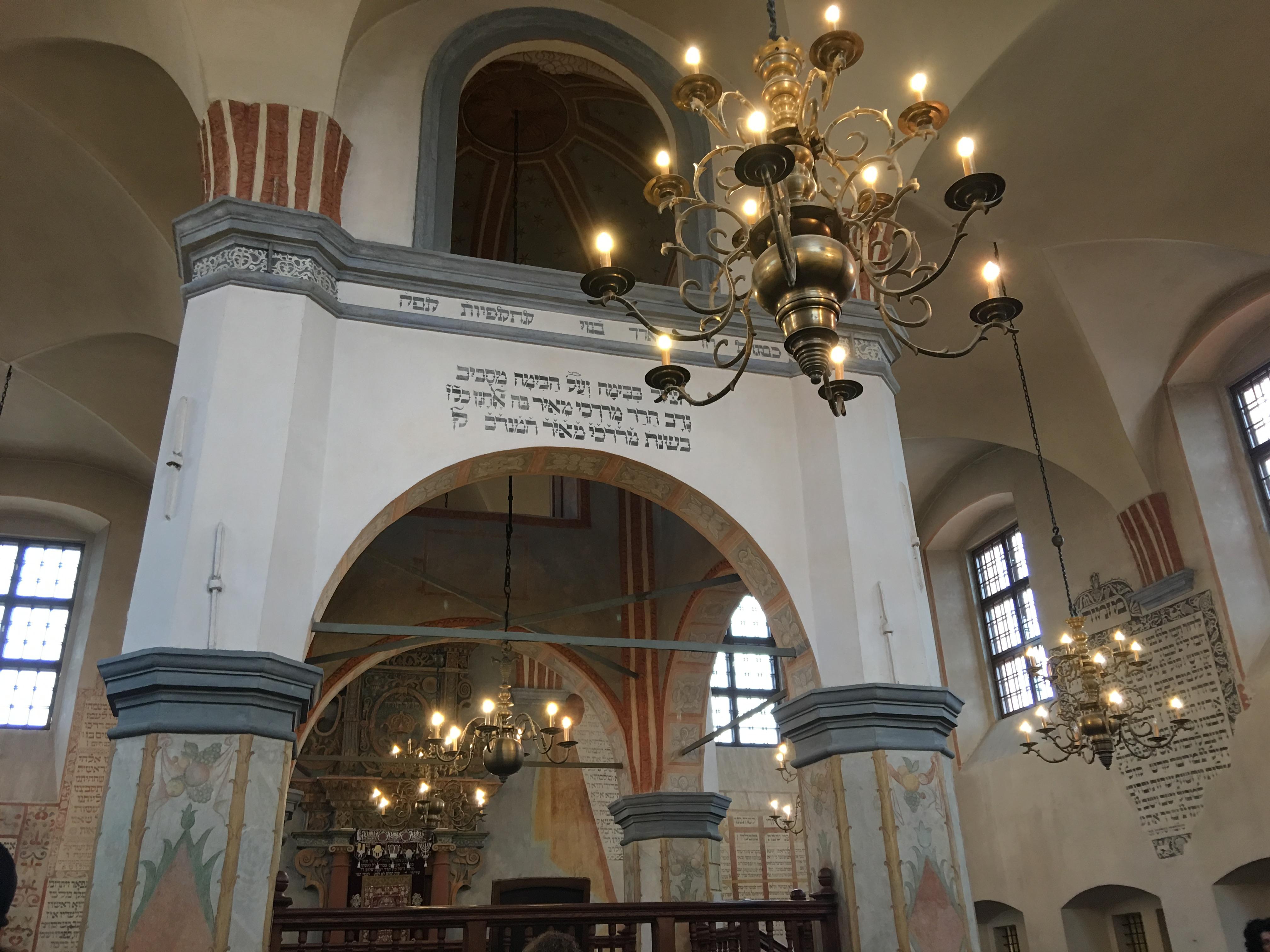 בית הכנסת בטיקטין