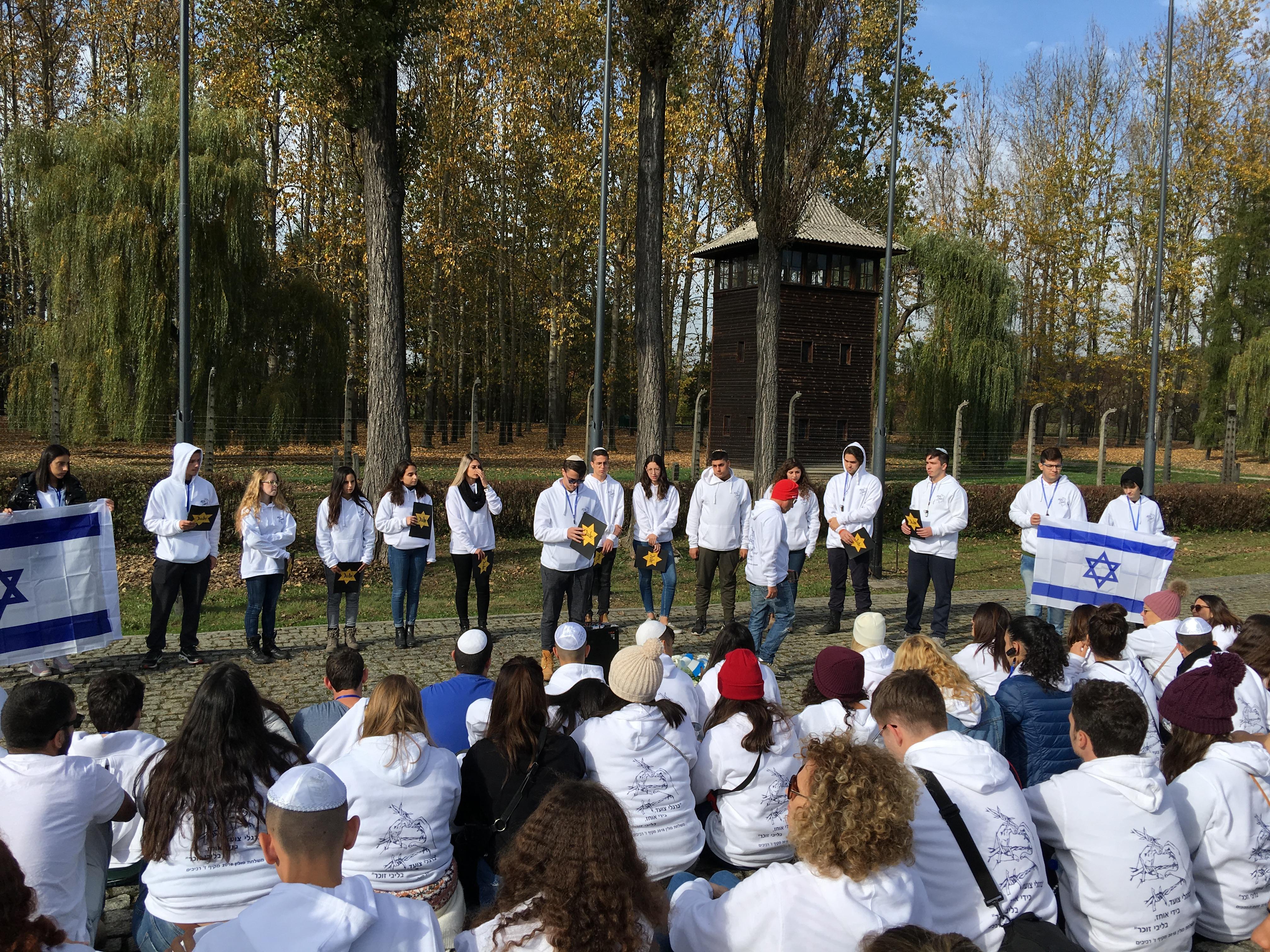 הטקס בבירקנאו