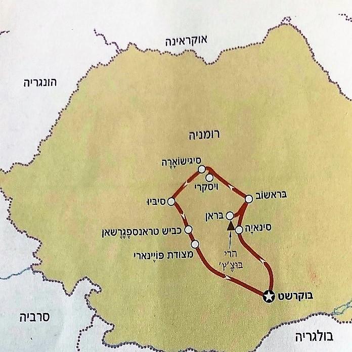 מפה רומניה