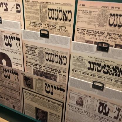 עיתוני התקופה