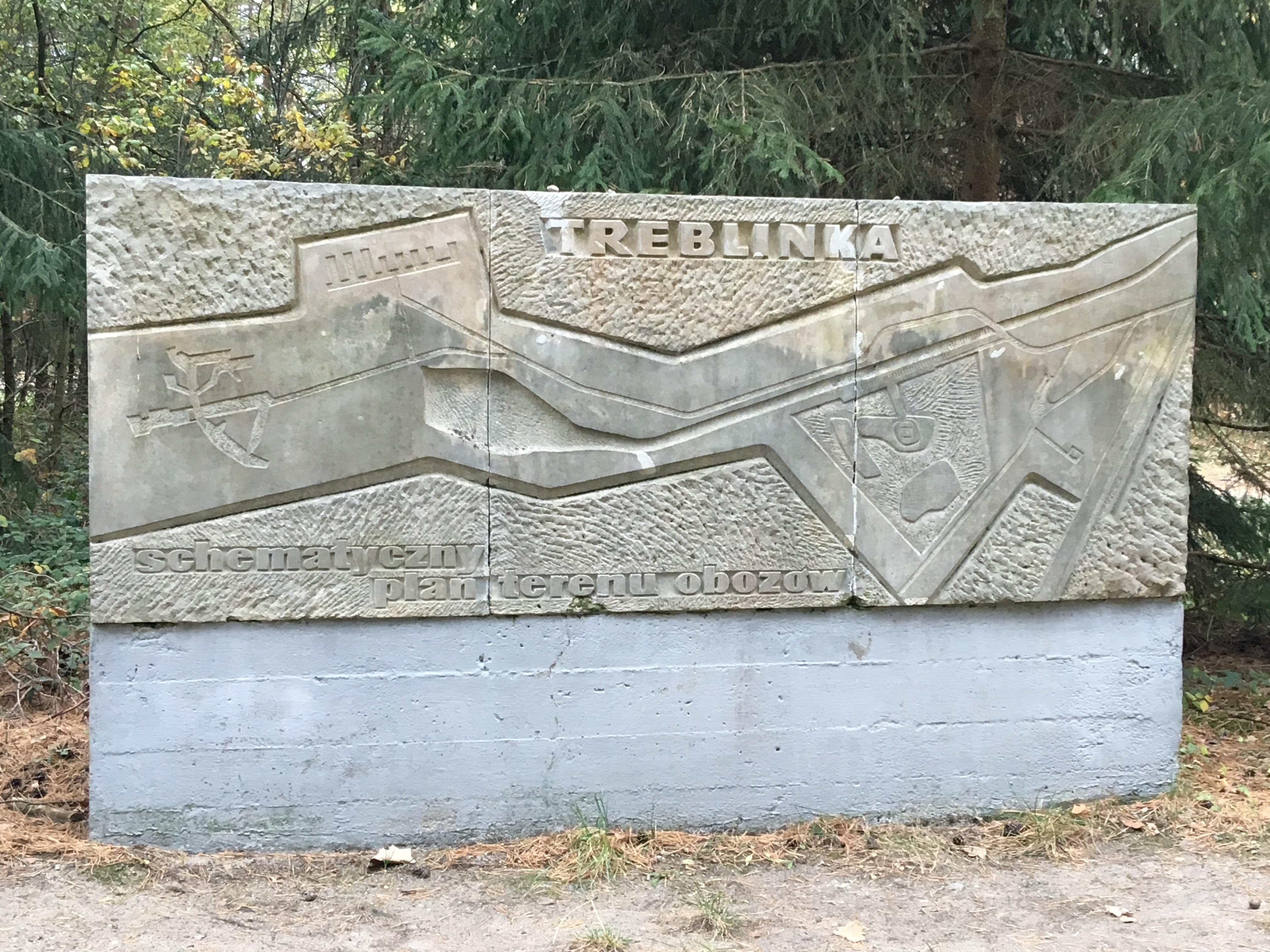 שלט טרבלינקה